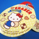Sanrio Japan Hello Kitty Vanilla Cookie Eraser (B) 2010 Kawaii