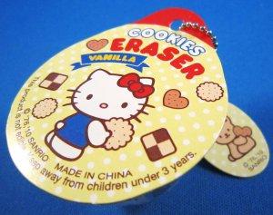 Sanrio Japan Hello Kitty Vanilla Cookie Eraser (B) 2010 Kawaii