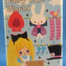 Kamio Japan Fairy Tale World Block Eraser (B) Kawaii