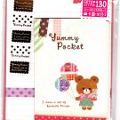 Mind Wave Japan Yummy Pocket Letter Set with Stickers Kawaii