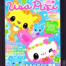 Crux Japan Usa Puri Memo Pad with Stickers Kawaii