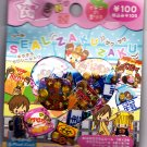 Pool Cool Japan School Friends Sticker Sack Kawaii