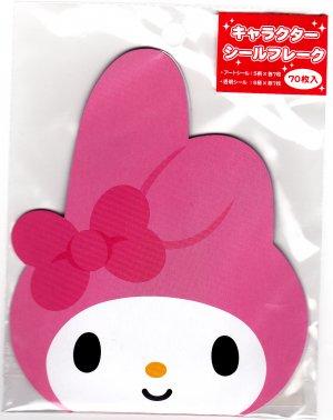 Sanrio Japan My Melody Sticker Sack by Kamio 2010 Kawaii