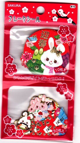 Sakura Japan Year of the Rabbit Washi Paper Sticker Sack (A) Kawaii