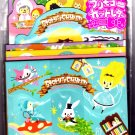 Crux Japan Story of Children Letter Set Rare Kawaii