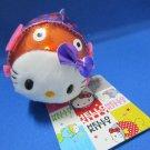 Sanrio Japan Hello Kitty Fish Plush Keychain Strap 2008 Kawaii