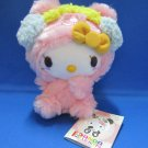 Sanrio Japan Pink Panda Hello Kitty Plush 2012 New with Tag Kawaii