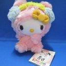 Sanrio Japan Pink Panda Hello Kitty Plush 2012 New with Tag Kawaii