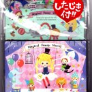 Kamio Japan Magical Funny World Letter Set with Desk Pad Kawaii