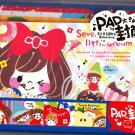 Q-Lia Japan Seven Pygmy&#39;s Little Dream Letter Set with Stickers Kawaii