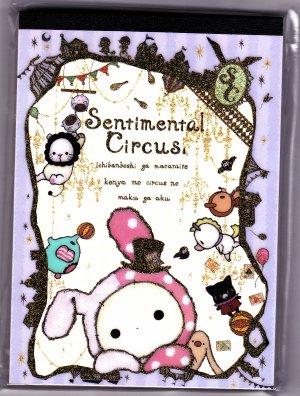 San-X Japan Sentimental Circus Memo Pad with Stickers (A) 2011 Kawaii