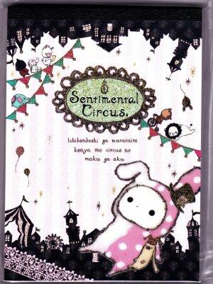 San-X Japan Sentimental Circus Memo Pad with Stickers (B) 2011 Kawaii