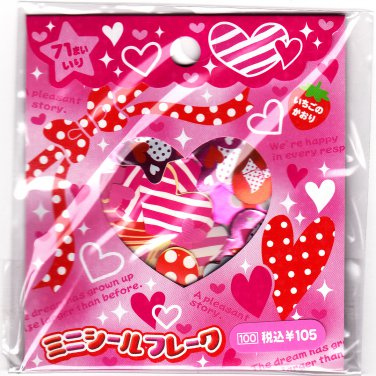 Crux Japan Lots of Hearts Sticker Sack (B) Kawaii