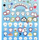 San-X Japan Seven Colors Brothers Sticker Sheet 2011 Kawaii