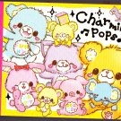 Kamio Japan Charming Pops Mini Memo Pad Kawaii