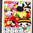 Kamio Japan Insect Friends Mini Memo Pad Rare Kawaii