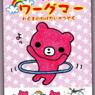 San-X Japan Hula Bear Mini Memo Pad 2002 Kawaii