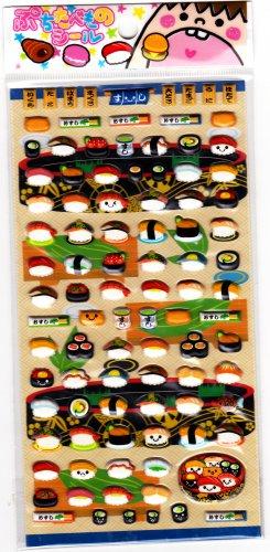 Crux Japan Yummy Food Sushi Puffy Sticker Sheet Kawaii