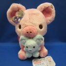 San-X Japan Piggy Girl Plush 2012 New with Tag Kawaii