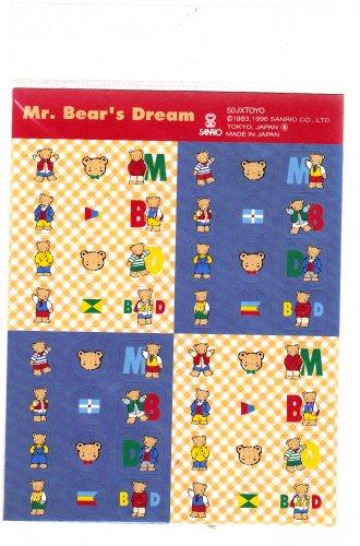 Sanrio Japan Mr. Bear's Dream Sticker Sheet 1996 Kawaii
