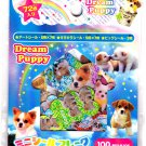 Crux Japan Dream Puppy Sticker Sack Kawaii