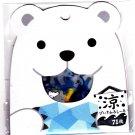 Mind Wave Japan Summer Animals Sticker Sack Kawaii