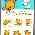 San-X Japan Iiwaken Memo Pad with Stickers (B) 2010 Kawaii