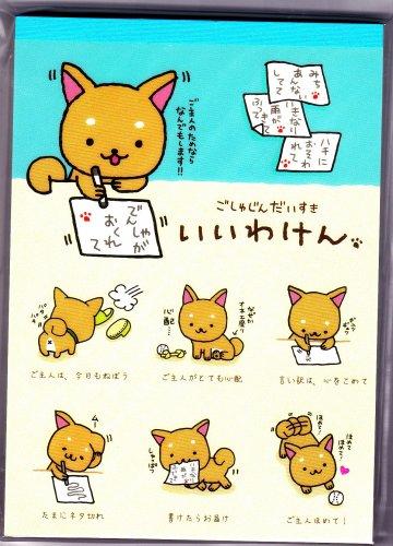 San-X Japan Iiwaken Memo Pad with Stickers (B) 2010 Kawaii