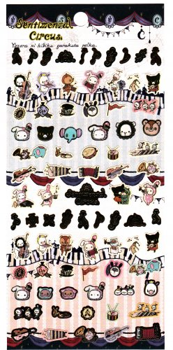 San-X Japan Sentimental Circus Sticker Sheet (A) 2012 Kawaii