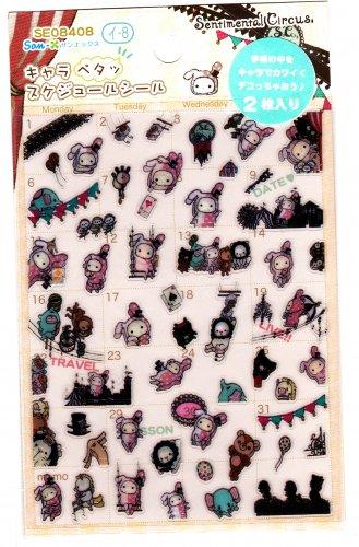 San-X Japan Sentimental Circus Micro Schedule Stickers 2 Sheets (A) 2011 Kawaii