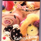 Q-Lia Japan Kumakuma Time Mini Memo Pad Kawaii