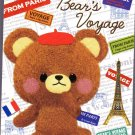 Crux Japan Bear's Voyage Mini Memo Pad Kawaii