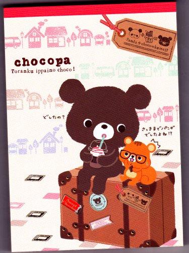 San-X Japan Chocopa Memo Pad with Stickers (A) 2012 Kawaii