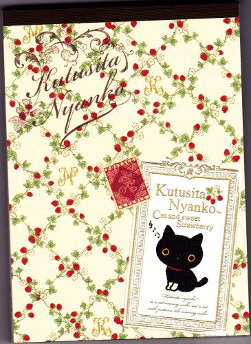 San-X Japan Kutusita Nyanko Memo Pad with Stickers (A) 2013 Kawaii