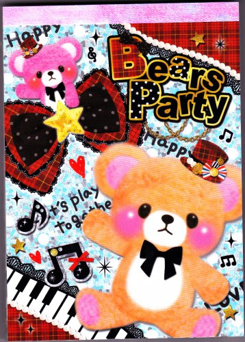 Fortissimo Japan Bears Party Memo Pad with Stickers Kawaii