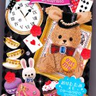 Kamio Japan Romantic Wonderland Memo Pad with Stickers Kawaii