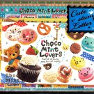 Crux Japan Choco Mint Lovers Letter Set with Stickers Kawaii