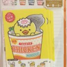 Mind Wave Japan Chicken Noodle Letter Set with Stickers Kawaii