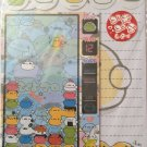 Stead Fast Japan Cute Chicks Letter Set with Stickers Kawaii