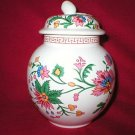Prestige Covered Oriental Ginger Jar or Urn