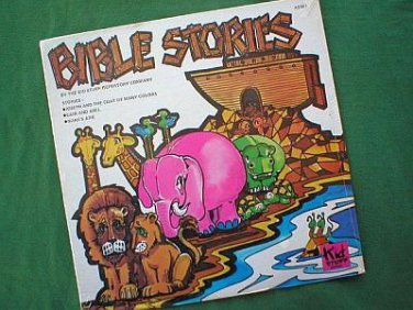 Bible Stories - Kid Stuff SEALED 1980's LP Record