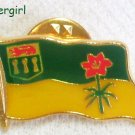 Vintage Saskatchewan Emblem Flower Western Red-Orange Lily Flag Pin-2