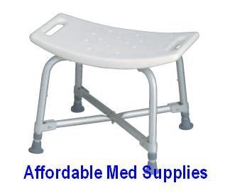 New Shower Chair Bath Seat - Heavy Duty - 550 Pound Capacity