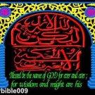 Islamic Philosophy - Knowledge