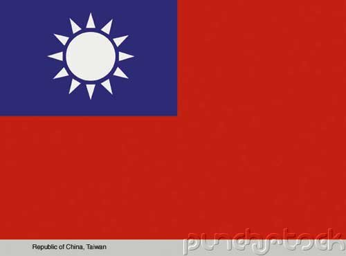 Taiwan History - From Early History To Contemporary Taiwan