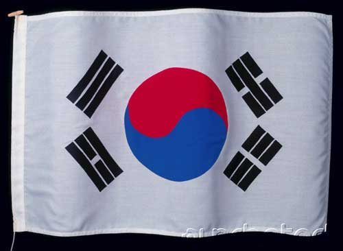 South Korea History - From Early History To Japanese Rule