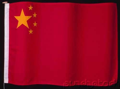 China History - Origins - Early History - China In Transition