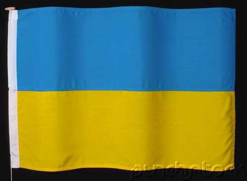 Ukraine History II - From Early History To An Independent Nation