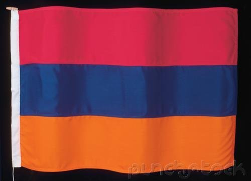 Armenia History - From The Early History Of Armenia To The Modern History Of Armenia