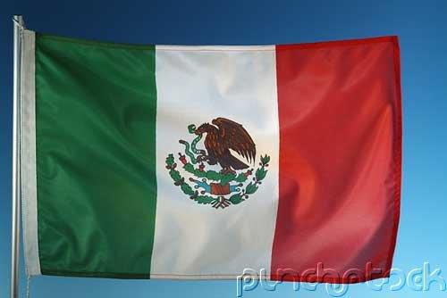 Mexico History - From Prehistory To Salinas de Gortari, Carlos